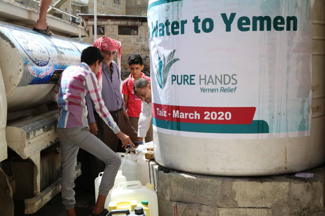 water-distribution